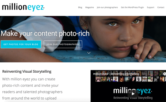 screenshot of million eyez homepage